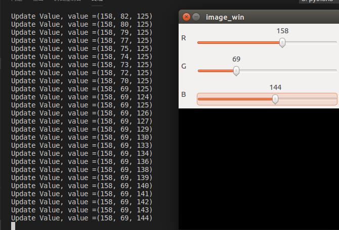 multiple-trackbar.png
