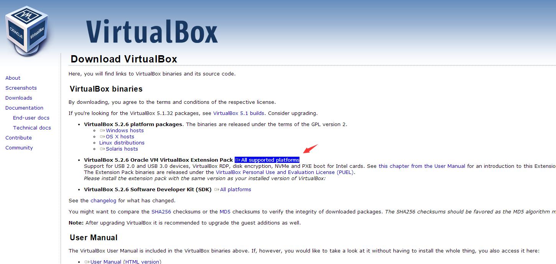 0117virtualbox_extenstion_download